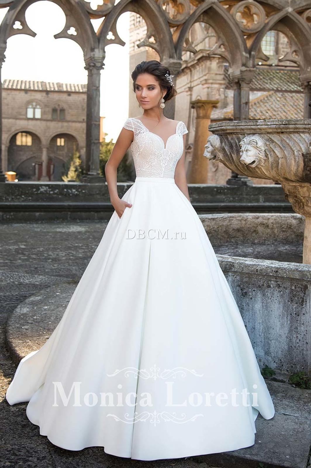 Свадебное Платье Купить Саратов